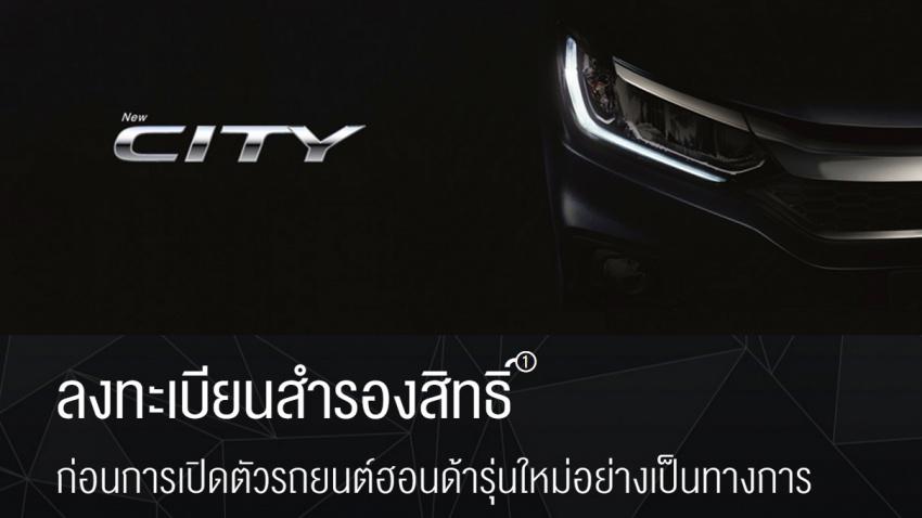 Honda City 2017 chính thức ra mắt tại Thái Lan vào tháng 1/2017 1